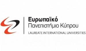 43ο στην παγκόσμια κατάταξη το Ευρωπαϊκό Πανεπιστήμιο Κύπρου