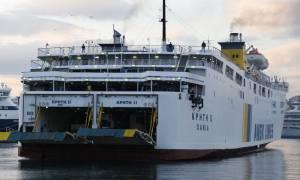 Κακοκαιρία - ΤΩΡΑ: Προβλήματα με το πλοίο «Κρήτη II» στο λιμάνι του Ηρακλείου (map)