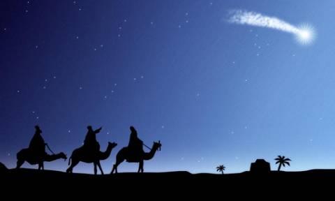 Χριστούγεννα 2017: Ταξίδι με το άστρο των Χριστουγέννων