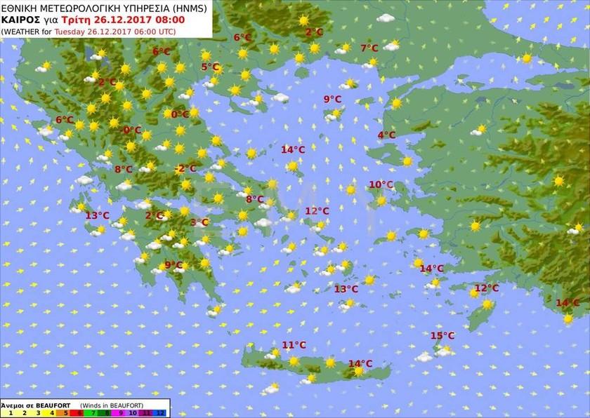 Καιρός τώρα: Ανεβαίνει η θερμοκρασία - Έρχονται βροχές (pics)