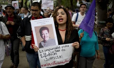 Μεξικό: Συνελήφθη ύποπτος για τη δολοφονία δημοσιογράφου