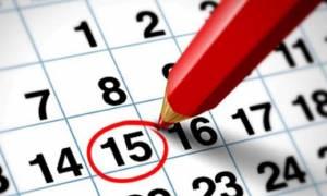 Αυτές είναι οι αργίες του 2018 - Πότε «πέφτει» το Πάσχα (ΛΙΣΤΑ)