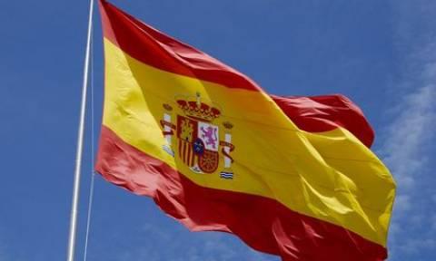 Ισπανία: Σταδιακή αύξηση στον κατώτατο μισθό ως το 2020