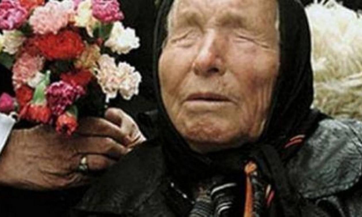 Οι δυο συνταρακτικές προφητείες της... τυφλής μάντισσας που προκαλούν τρόμο για το 2018