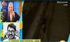 Κωνσταντίνος Αγγελίδης: Δείτε το βίντεο από το σημείο του τροχαίου