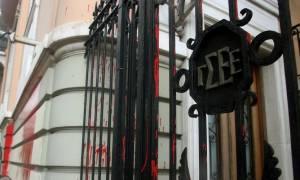 ΓΣΕΕ: Επιστολή στην Αχτσιόγλου για την αμοιβή της 26ης Δεκεμβρίου