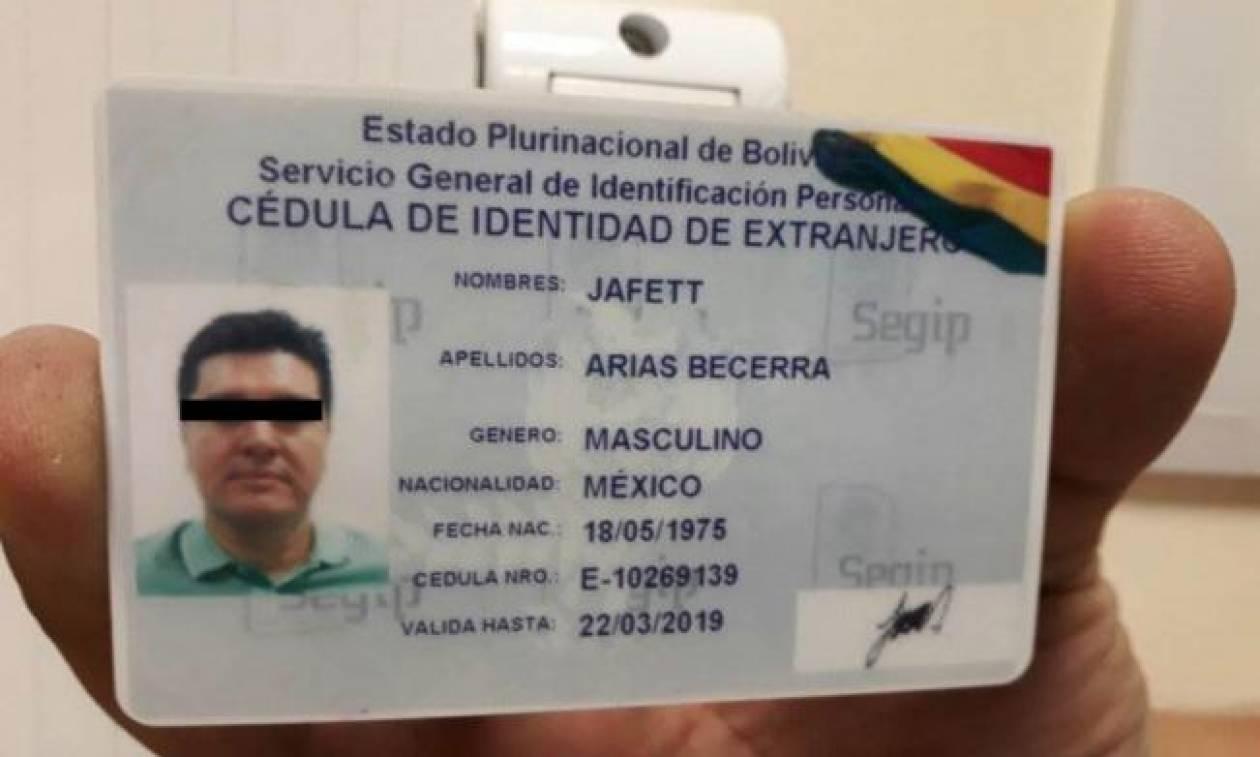 Βραζιλία: Συνέλαβαν Μεξικανό που φέρεται να είναι ηγετικό στέλεχος ισχυρής συμμορίας