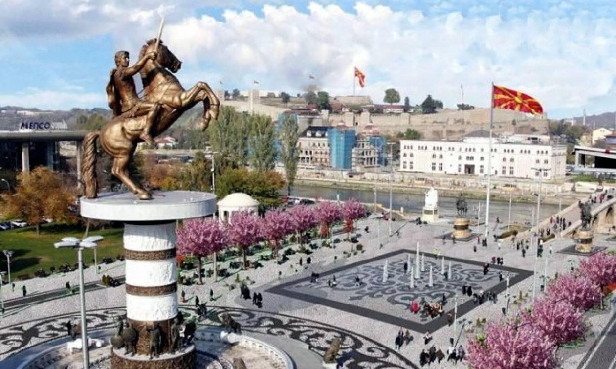 «Πόλεμος» για τα Σκόπια: Σφοδρή πολιτική αντιπαράθεση για την ονομασία της χώρας