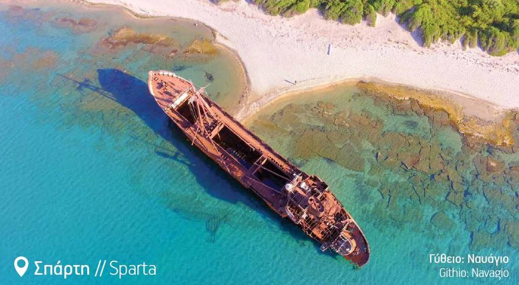 H AEGEAN ταξιδεύει την αυθεντική ομορφιά της Ελλάδας σε όλο τον κόσμο