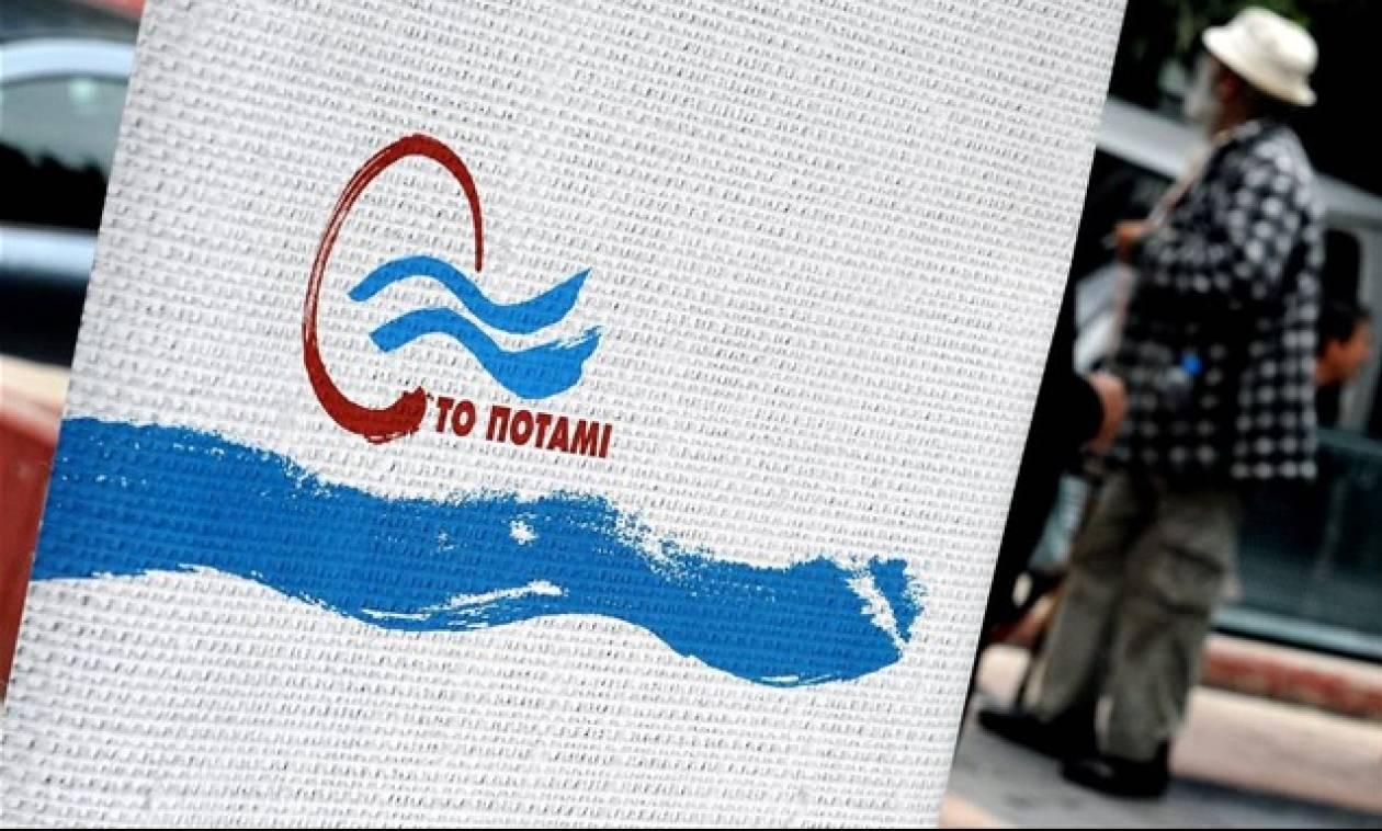 Ποτάμι: Να ξεκαθαρίσει την θέση της η κυβέρνηση για την ονομασία των Σκοπίων