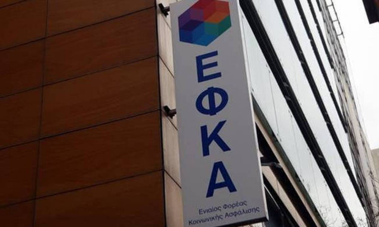 ΕΦΚΑ: Πληρώθηκαν οι νέες κύριες συντάξεις