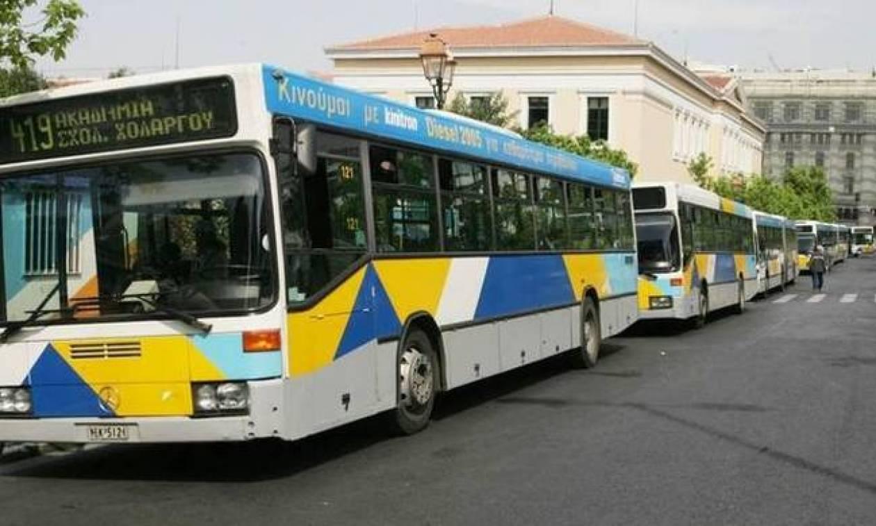 Πρωτοχρονιά 2018 - Θεοφάνεια: Πώς θα λειτουργήσουν τα Μέσα Μαζικής Μεταφοράς