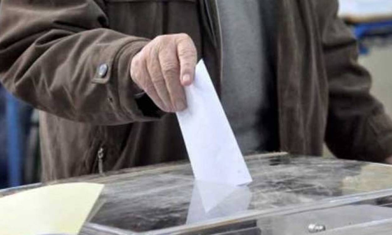 Οι εννέα υποψήφιοι για την προεδρία της Κύπρου