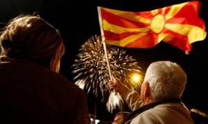 Σκοπιανό: Tο όνομα, τα παράγωγα και το ιδεολόγημα του «Μακεδονισμού»