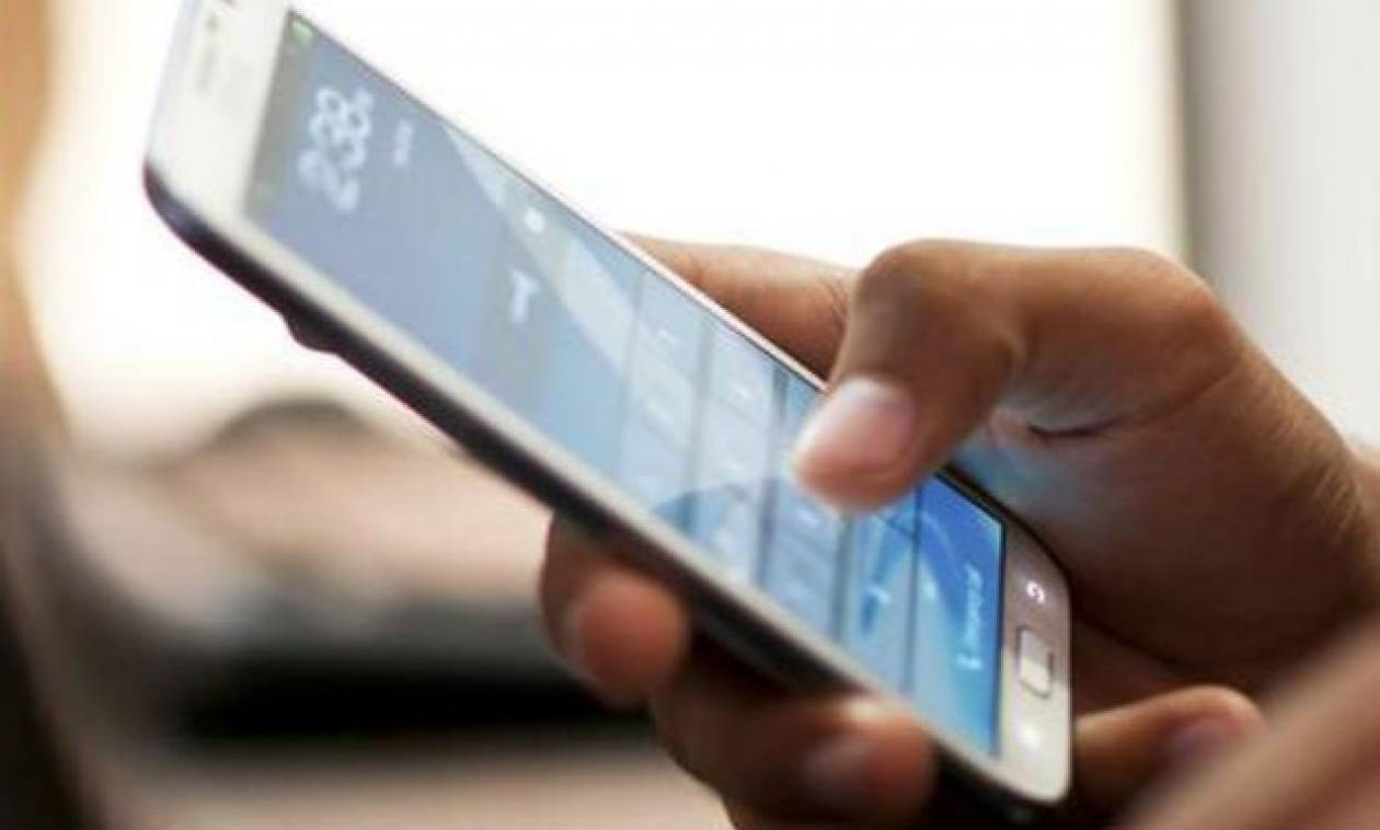 αστεία ραντεβού SMS αστεία Συνδέστε το κατάστρωμα αυτοκινήτων