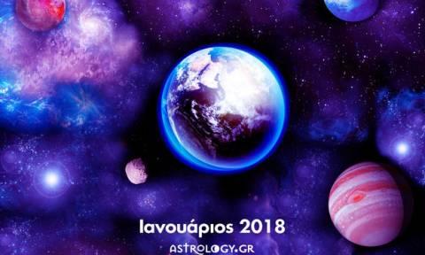 Ιανουάριος 2018: Ποιες ημερομηνίες πρέπει να προσέξεις;