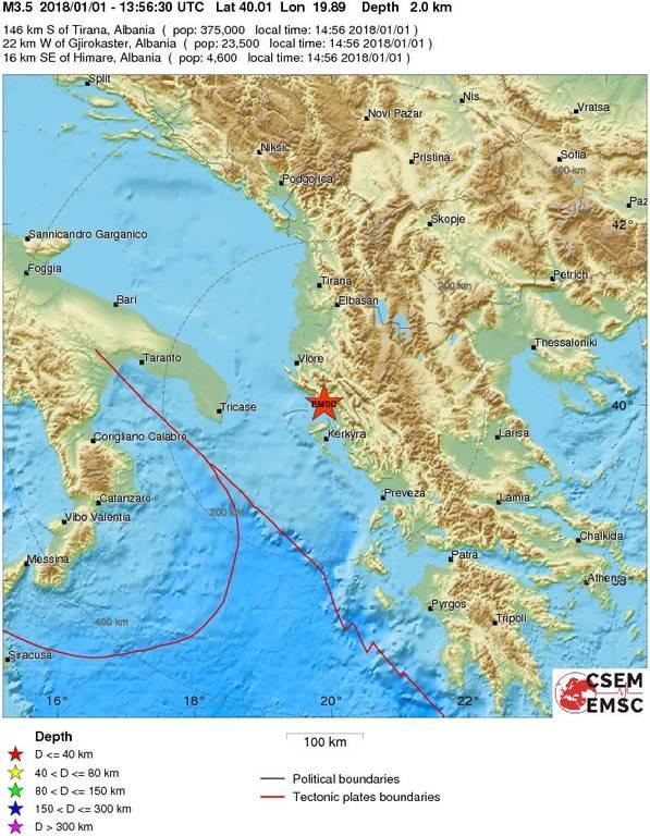 Σεισμός ΤΩΡΑ κοντά στην Κέρκυρα