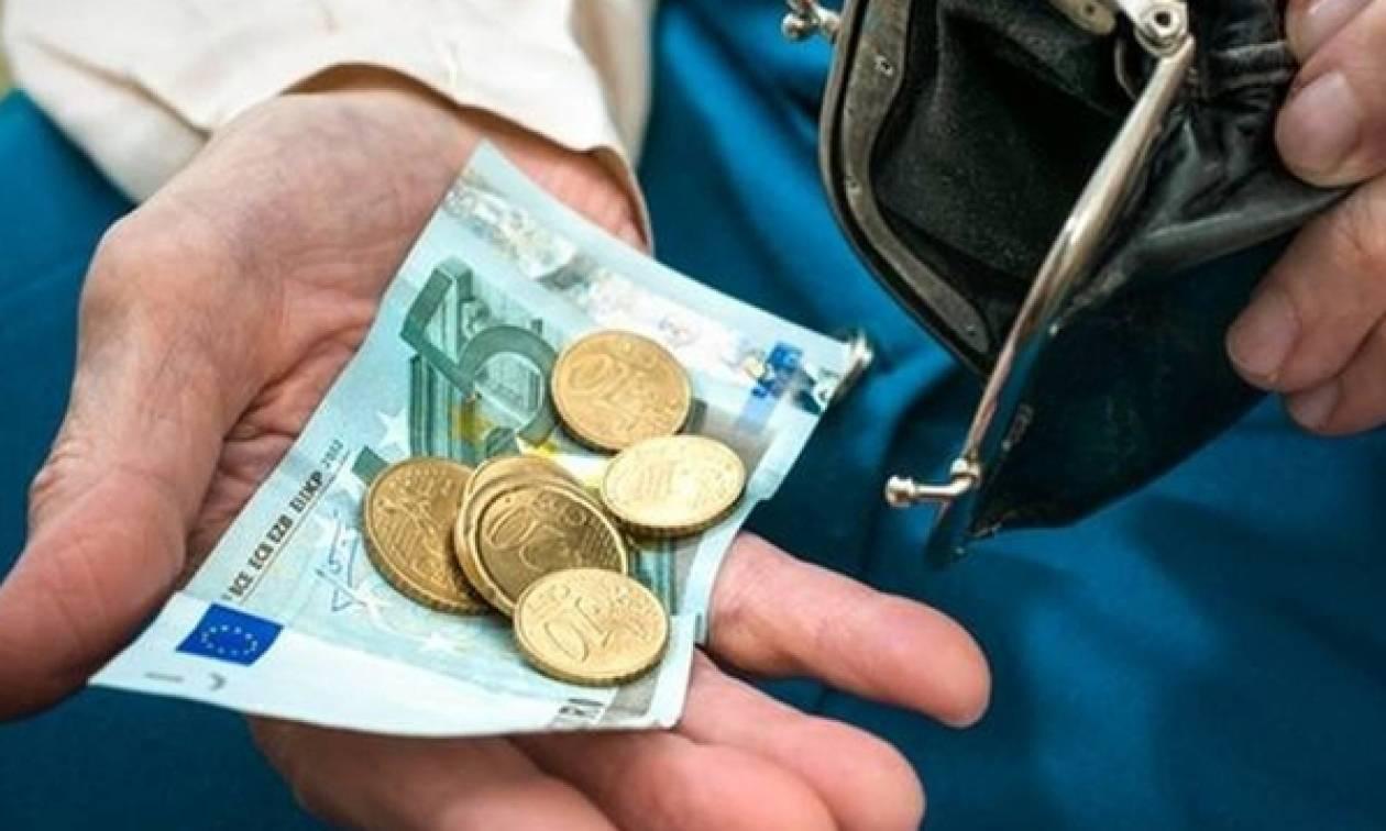 ΕΚΑΣ 2018: Δείτε ποιοι το δικαιούνται - Αναλυτικά ποσά και εισοδηματικά κριτήρια