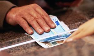 Μερίσματα: Δείτε πότε θα γίνει η πρώτη πληρωμή