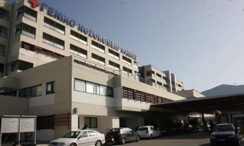 Νοσοκομείο Λαμίας: Μεγάλες ελλείψεις προσωπικού και ανεπαρκή μέτρα ασφαλείας