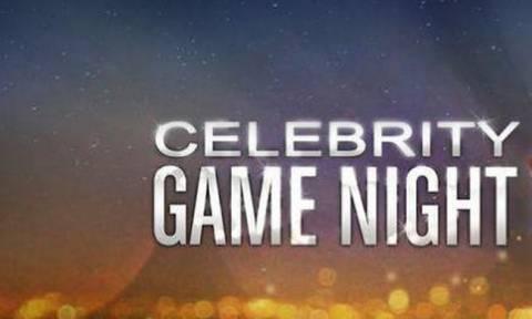Μας «έπεσε» το σαγόνι όταν μάθαμε ποιος θα παρουσιάζει το Celebrity game night