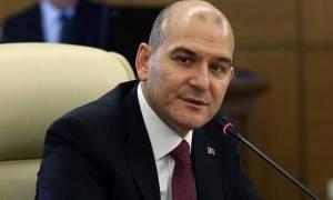 Τούρκος υπουργός: Να σπάμε τα πόδια των εμπόρων ναρκωτικών