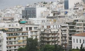Κτηματολόγιο: Όλες οι νέες περιοχές και τα τέλη για τους ιδιοκτήτες