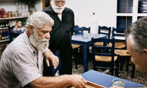 Τα 5 μέρη του κόσμου όπου οι άνθρωποι ζουν περισσότερο! Ανάμεσά τους κι ένα στην Ελλάδα!