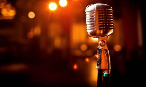 Πέθανε διάσημη τραγουδίστρια (vids)