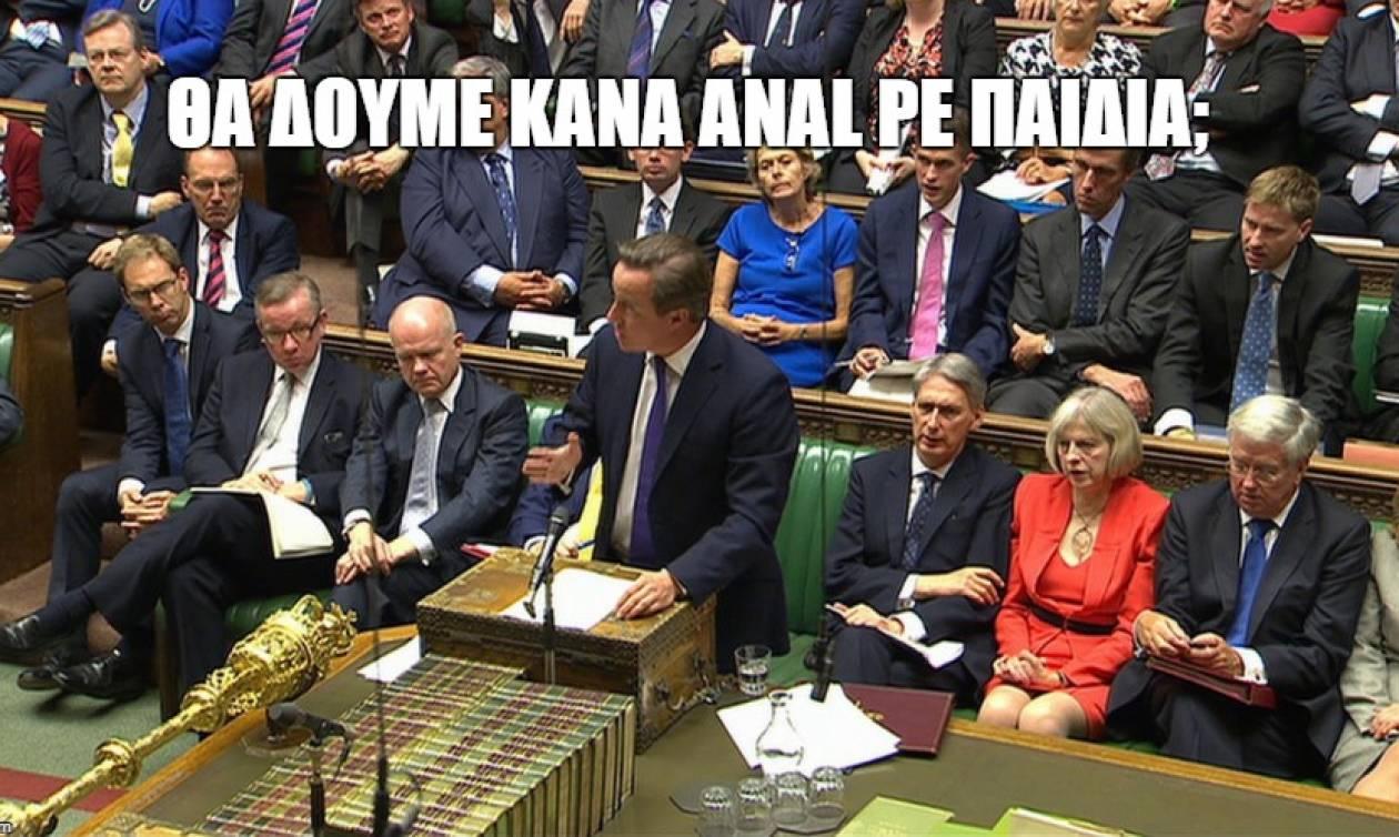 Κι όμως: Δεν θα πιστεύεις σε τι είναι ΕΘΙΣΜΕΝΟΙ οι Βρετανοί βουλευτές!