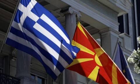 Αποκάλυψη ή προπαγάνδα; «Νέα Μακεδονία» το νέο όνομα, λένε Σκοπιανοί και Αλβανοί