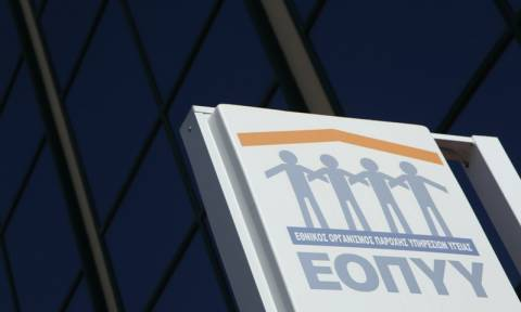 ΕΟΠΥΥ: Πάνω από 800 εκατ. ευρώ προς το δημόσιο σύστημα υγείας το 2018