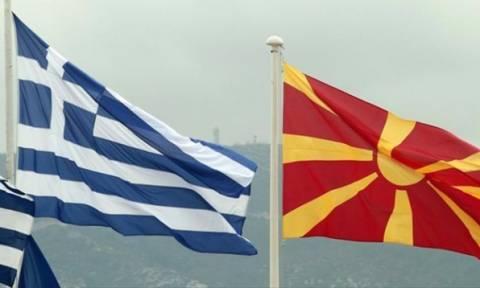Ελλάδα προς Σκόπια: Εμείς δεν καιγόμαστε για το όνομα – Βρείτε τα Σλάβοι και Αλβανοί