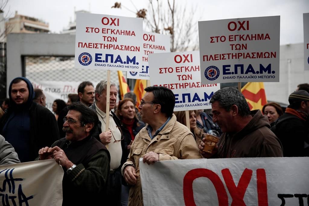 Πορεία κατά των πλειστηριασμών – Κλειστή η Λεωφ. Αλεξάνδρας