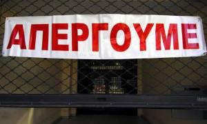 Απεργία: Χωρίς Μετρό και τρόλεϊ η Αθήνα την Παρασκευή (12/1)