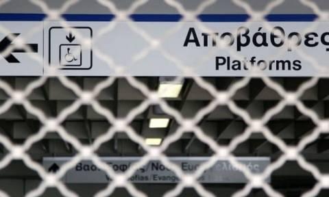 Αθήνα: Απεργία σε μετρό και τρόλεϊ την Παρασκευή (12/1)