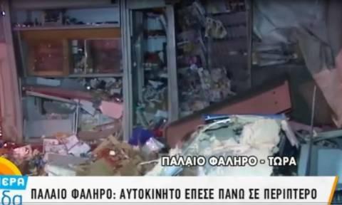 Εικόνες ΣΟΚ: Όχημα εμβόλισε περίπτερο στο Παλαιό Φάληρο - Ένας τραυματίας (vid)