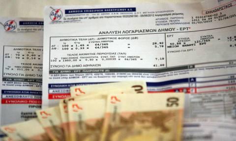 ΔΕΗ: Διπλή μείωση στους λογαριασμούς - Υπολογίστε πόσα χρήματα θα «κερδίσετε»