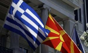 Σκοπιανό: Μήπως δε συμφέρει την Ελλάδα να βιαστεί να το «κλείσει»;