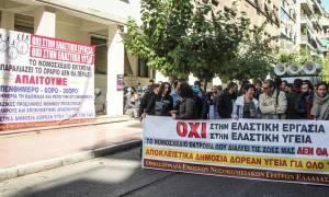 Απεργία – πολυνομοσχέδιο: Με προσωπικό ασφαλείας τα νοσοκομεία την Παρασκευή (12/01)