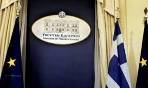 Αιχμηρή απάντηση ΥΠΕΞ προς Τουρκία: Να κοιτάνε τα του οίκου τους