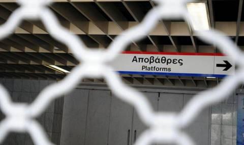Απεργία σε Μετρό, τραμ, ΗΣΑΠ την Παρασκευή – Πώς θα πάτε στη δουλειά σας