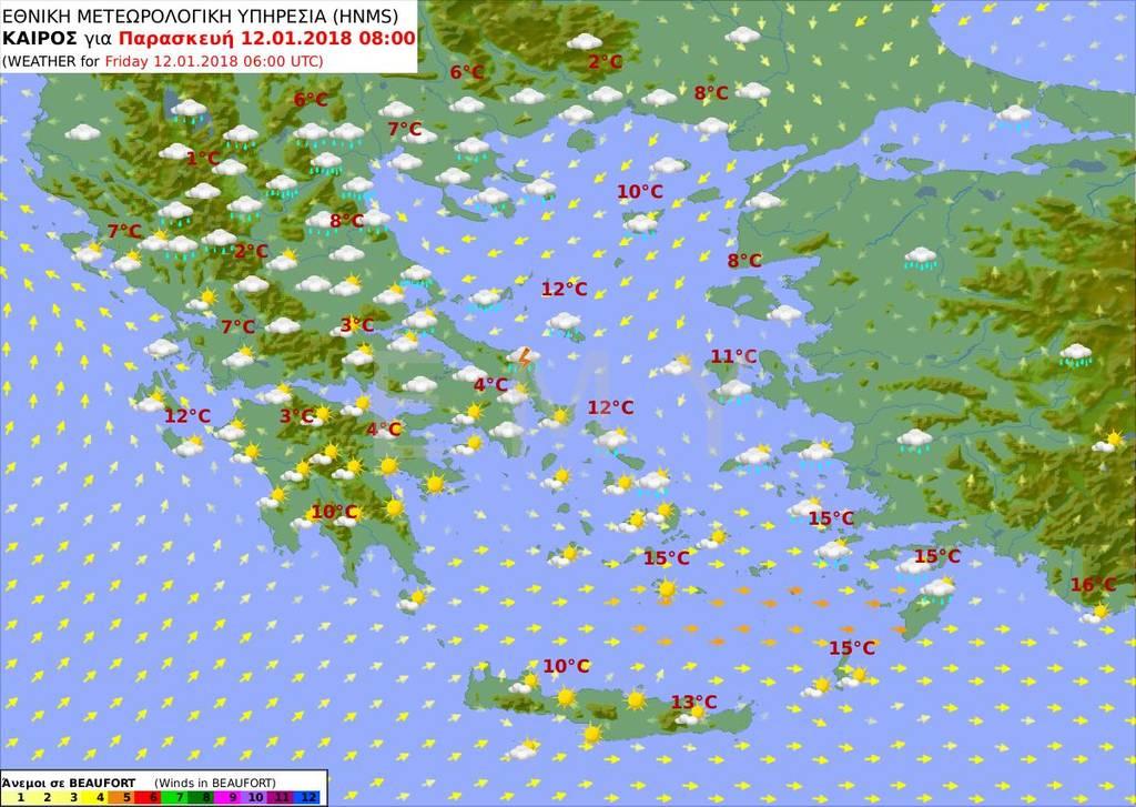 Καιρός τώρα - Έκτακτο δελτίο επιδείνωσης: Ο «Θησέας» φέρνει καταιγίδες και χιονοπτώσεις (pics)
