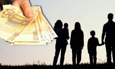 Οικογενειακά επιδόματα: Λήγει η προθεσμία υποβολής αιτήσεων