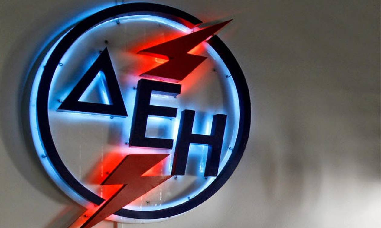 Νέα Κοζάνης: Η ΔΕΗ, η ηλεκτρική ενέργεια και τα Σκόπια...