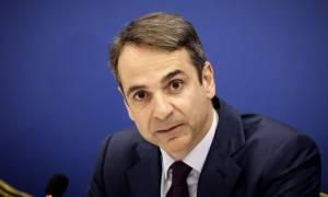 Μητσοτάκης για Σκοπιανό: Όχι στο Συμβούλιο Πολιτικών Αρχηγών χωρίς ενιαία γραμμή της κυβέρνησης