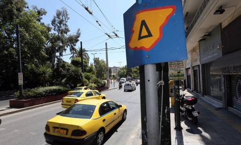 Ανακοίνωση από την Αστυνομία - Χωρίς Δακτύλιο τη Δευτέρα (15/01) η Αθήνα