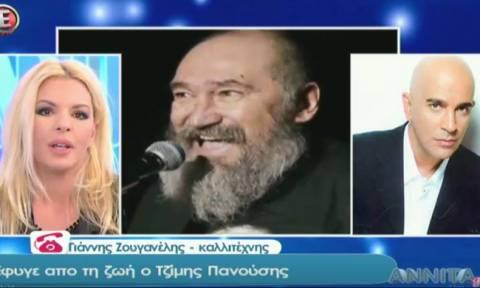 Γιάννης Ζουγανέλης για Πανούση: «Ο Τζίμης ήταν ένας αναρχικός με αρχές»