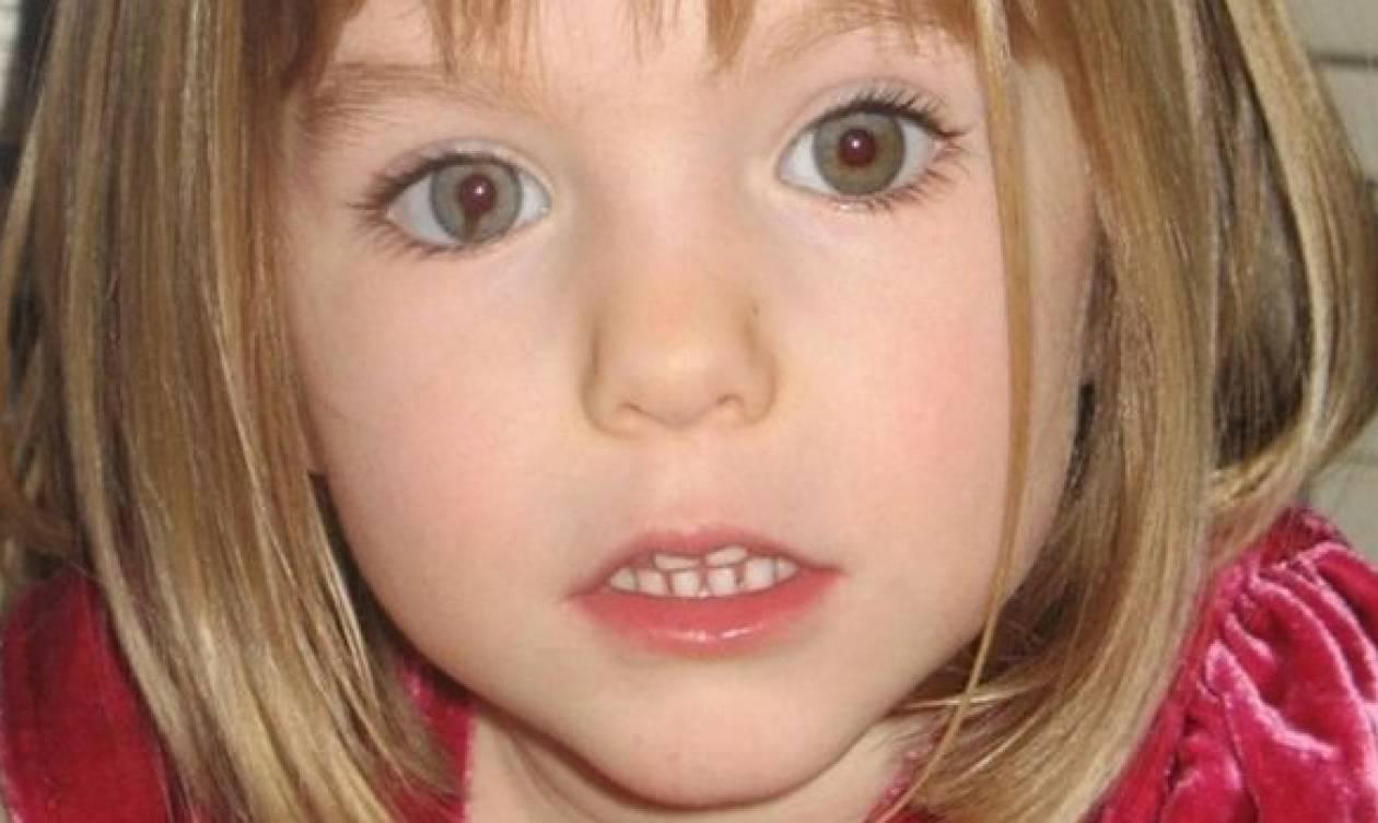 Μικρή Μαντλίν: Νέο θρίλερ - Βρέθηκε νεκρός ντετέκτιβ της υπόθεσης