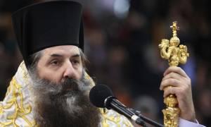 Σεραφείμ: Εθνική προδοσία εάν δοθεί ο όρος «Μακεδονία»